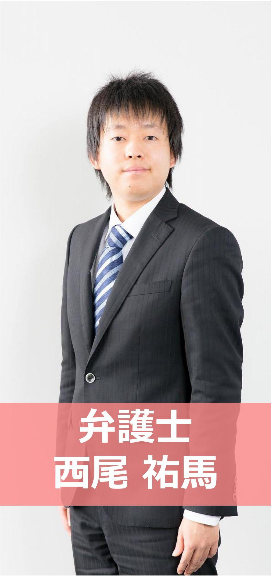 nishioB.jpg